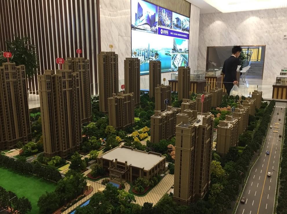 中国事業モデルルーム